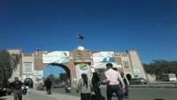 الحوثيون يحولون جامعة صنعاء مكانا لتسيير القافلات الغذائية ودعم مقاتليهم