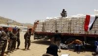 سيناتور أمريكي يطالب الكونجرس بإصدار قرار يدين الحوثيين بتسببهم بانزلاق اليمن إلى كارثة إنسانية (ترجمة)