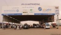 """منفذ الوديعة: السعودية تستثني حاملي فيز الإقامة الجديدة والزيارات من قرار الحظر بسبب""""كورونا"""""""