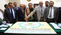 إب: بنك سبأ الإسلامي يدشن العمل في مقر فرعه الجديد