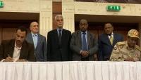 """السودان.. توقيع الاتفاق السياسي بين المجلس العسكري وقوى """"الحرية والتغيير"""""""