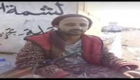 مقتل قائد سرية عسكرية بالحديدة في ظروف غامضة
