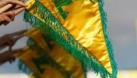 7 ملايين دولار لتحديد مكانه.. أمريكا تفرض عقوبات على مسؤول في حزب الله