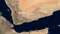 عمران.. سقوط قتلى وجرحى في مواجهات بين الحوثيين ومسلحين قبليين