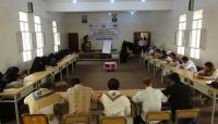 مأرب: ورشة تعريفية لمدربي التوعية الصحية بمدارس المدينة والوادي