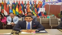 اليمن يطالب المجتمع الدولي باتخاذ الإجراءات اللازمة تجاه ممارسات الحوثيين