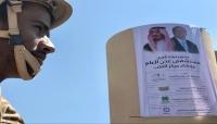 معهد أمريكي: تحدي القوات المدعومة اماراتياً للحكومة يصب في صالح تنظيم القاعدة (ترجمة خاصة)