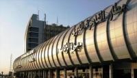 """القاهرة: """"شأن داخلي"""" بالخطوط البريطانية وراء تعليق رحلاتها"""
