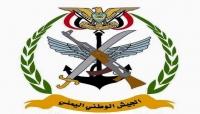 قوات الجيش تمهل أفراد النخبة الشبوانية ثمان ساعات للتراجع عن التمرد