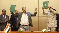 السودان: التوقيع النهائي للوثيقة الدستورية للمرحلة الانتقالية