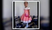 إب: العثور على طفلة في السادسة من عمرها مقتولة في مدينة جبلة
