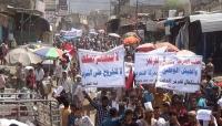 تعز: الآلاف يتظاهرون دعما للأجهزة الأمنية والجيش ورفضاً للخارجين عن القانون (صور)
