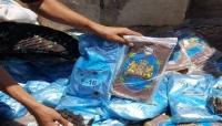 الجوف: الأمن يضبط كمية من الحشيش كانت في طريقها إلى مناطق سيطرة الحوثيين