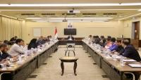 الحكومة تؤكد استمرار عمل مؤسسات الدولة في عدن وتحذر من محاولات التأثير على أدائها