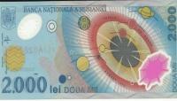 تعرف على أقذر عملة نقدية في العالم