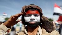 ذا ناشيونال انترست: اليمن المنقسم عواقبه وخيمة ووحدته ضرورة من أجل الاستقرار والأمن الإقليميين (ترجمة خاصة)