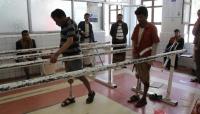 الحرب في اليمن تحول صناعة الأطراف التعويضية الى تحارة رائجة
