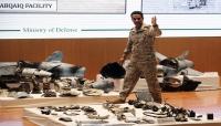 الدفاع السعودية: الهجوم على أرامكو استخدم فيه 25 طائرة مسيرة وصاروخ كروز إيرانية الصنع (صور)