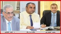 """الرئيس هادي يقيل """"معياد"""" ويعين الفضلي محافظا للبنك والحضرمي وزيراً للخارجية"""