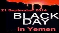 الحكومة: 21 سبتمبر يوم أسود في تاريخ اليمن