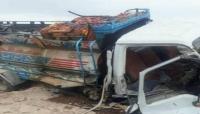 الألغام الحوثية تواصل حصد أرواح المدنيين الأبرياء في محافظة البيضاء
