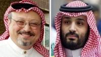 """الخارجية السعودية تعلن رفضها """"القاطع"""" لتقرير الاستخبارات الأمريكية بشأن مقتل خاشقجي"""