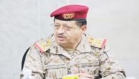 وزير الدفاع يوجه بإنشاء غرفة عمليات مشتركة للتبادل المعلوماتي بين الجيش والأمن بمأرب