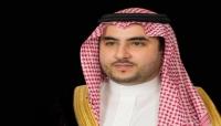 خالد بن سلمان: السعودية تدخلت في اليمن عسكرياً لإنهاء الحرب التي أشعلها الحوثيون