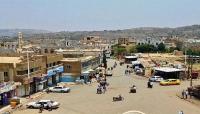 """تعز: مقتل مسلح وإصابة طفل باشتباكات مسلحة في """"التُربة"""""""