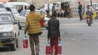 """تقرير دولي: أزمة الوقود الجديدة تزيد من معاناة """"جوعى اليمن"""" ولابد من إيجاد الحلول (ترجمة خاصة)"""