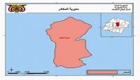 """على خلفية مصرع قياديين حوثيين.. مقتل امرأة وطفل في منطقة """"الدليل"""" شمال إب"""