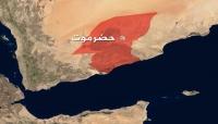 المنطقة العسكرية الأولى تتسلم معسكرات ونقاط تابعة للإمارات في وادي حضرموت