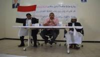 خطباء وأئمة سقطرى: نرفض أعمال التحريض والتمرد على قرارات الدولة