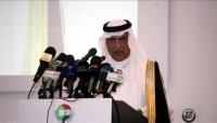 السعودية: أمر ملكي بإعفاء وزيري الخارجية والنقل من منصبيهما