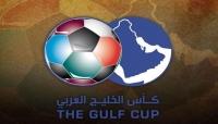 السعودية والإمارات والبحرين يقررون المشاركة في خليجي24 بالدوحة