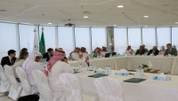 """الرباعية الدولية تؤكد على أهمية تفعيل ماورد في """"اتفاق الرياض"""" بشأن تعزيز الاقتصاد"""