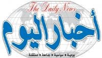 نقابة الصحفيين تطالب الحكومة تنفيذ حكم القضاء بتعويض صحيفة أخبار اليوم