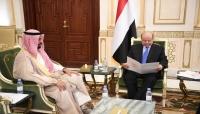 الرئيس هادي يتسلم رسالة من أمير دولة الكويت