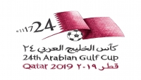 هذه نتائج سحب قرعة خليجي 24 في قطر (جدول المباريات)