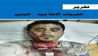 تقرير حقوقي: 12 حالة انتهاك ضد الصحفيين خلال شهري سبتمبر وأكتوبر