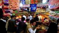 المنتجات المهربة والمغشوشة تغزو الأسواق اليمنية