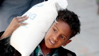 """""""عمالة الأطفال"""".. وجع اليمنيين الذي يحجب آفاق المستقبل"""