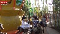 اليونيسيف تنظم فعاليات ترفيهية للأطفال في اليمن