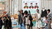 """""""ذا ايكونوميست"""": الحوثيون يعتبرون عمال الإغاثة جواسيس والطعام """"أداة تجسس"""" (ترجمة)"""