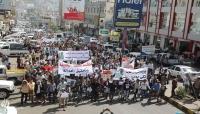 """تعز: متظاهرون يطالبون بسرعة البدء بالتحقيق بواقعة مقتل """"الحمادي"""""""