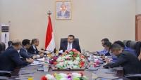 اليمن يرحب بالعقوبات الأمريكية على شركات تهريب السلاح للحوثيين