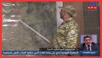 """قائد مقاومة تهامة لـ""""يمن شباب"""": نرفض وصاية طارق صالح.. ورئيس فرع المؤتمر: الحديدة لن تقبله وستطرده"""