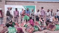 تدشين توزيع مشروع الحقيبة الشتوية في 11 محافظة يمنية