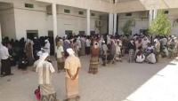 حضرموت: مصلحة الهجرة بالوادي تستأنف عملها بعد توقف استمر أسبوعين