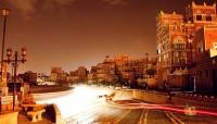 """""""أن ترى صنعاء""""..معرض مصور للحياة اليومية في صنعاء تستضيفه لندن الخميس القادم"""